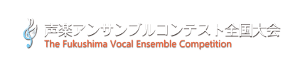 The Fukushima Vocal Ensemble Competition